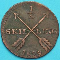 Швеция 1/4 скиллинга 1829 год.