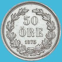 Швеция 50 эре 1875 год. Серебро.