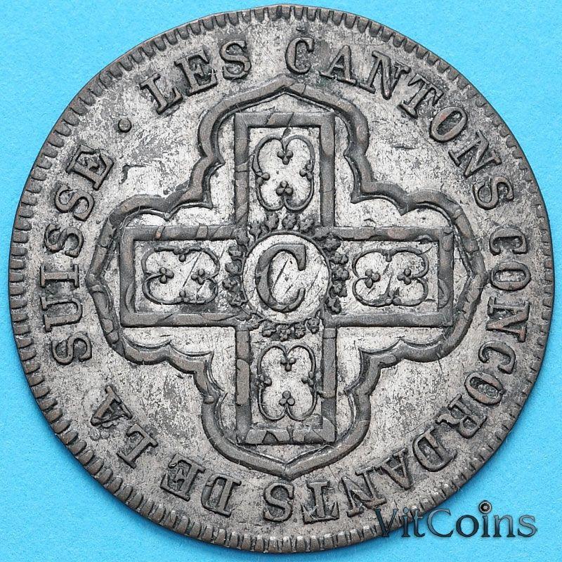 Монета Швейцария, Кантон Во 1 батцен 1832 год. Серебро.