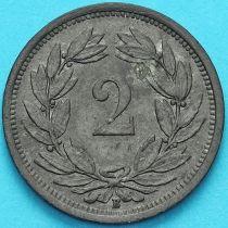 Швейцария 2 раппена 1943 год. №2
