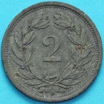 Швейцария 2 раппена 1943 год. №1