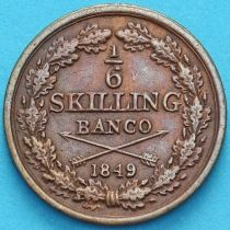 Швеция 1/6 скиллинга банко 1849 год. Оскар I.