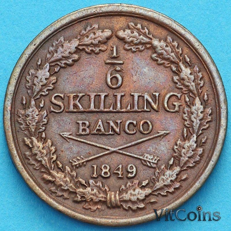 Швеция монета 1/6 скиллинга банко 1849 год. Оскар I.
