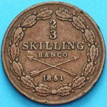 Швеция 2/3 скиллинга банко 1851 год.