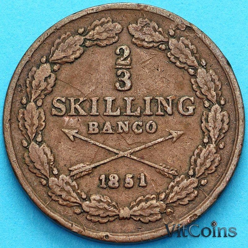 Монета Швеция 2/3 скиллинга банко 1851 год.