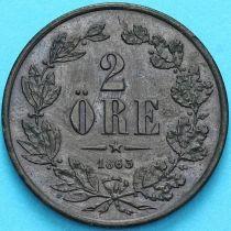 Швеция 2 эре 1863 год. №1