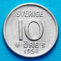 Швеция 10 эре 1953 год. Серебро.