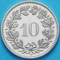 Швейцария 10 раппен 2016 год.