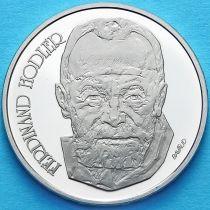Швейцария 5 франков 1980 год. Фердинанд Ходлер. Пруф.