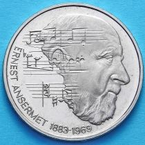 Швейцария 5 франков 1983 год. Эрнест Ансерме. Пруф.