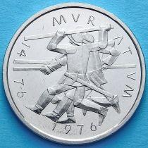 Швейцария 5 франков 1976 год. Битва при Муртене.