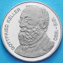 Швейцария 5 франков 1990 год. Готфрид Келлер. Пруф.