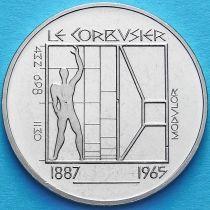 Швейцария 5 франков 1987 год. Ле Корбюзье.