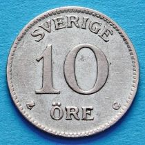 Швеция 10 эре 1930-1941 год. G. Серебро.