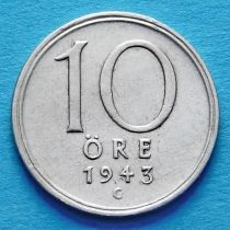 Швеция 10 эре 1943 год. G
