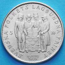 Швеция 5 крон 1959 год. 150 лет Конституции. Серебро.