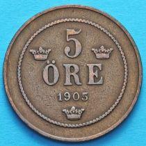 Швеция 5 эре 1905 год.