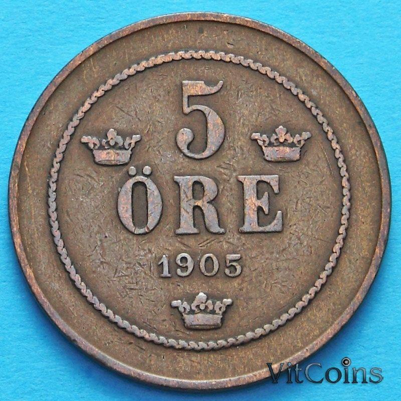 Швеция монета 5 эре 1905 год.