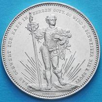 Швейцария 5 франков 1879 год. Базельский стрелковый фестиваль. Серебро. №1