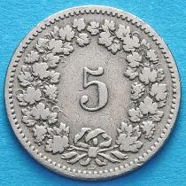 Швейцария 5 раппен 1882-1884 год.