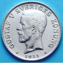 Швеция 1 крона 1933 год. Серебро.