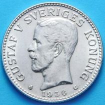 Швеция 2 кроны 1936 г. Серебро