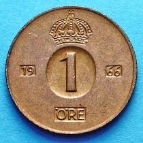Швеция 1 эре 1954-1970 г.