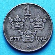 Швеция 1 эре 1917 год