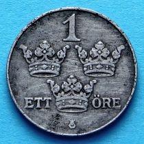 Швеция 1 эре 1918 год
