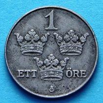 Швеция 1 эре 1919 год