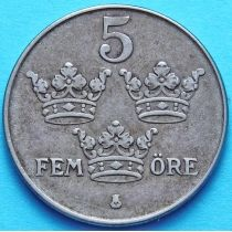 Швеция 5 эре 1943-1950 год.