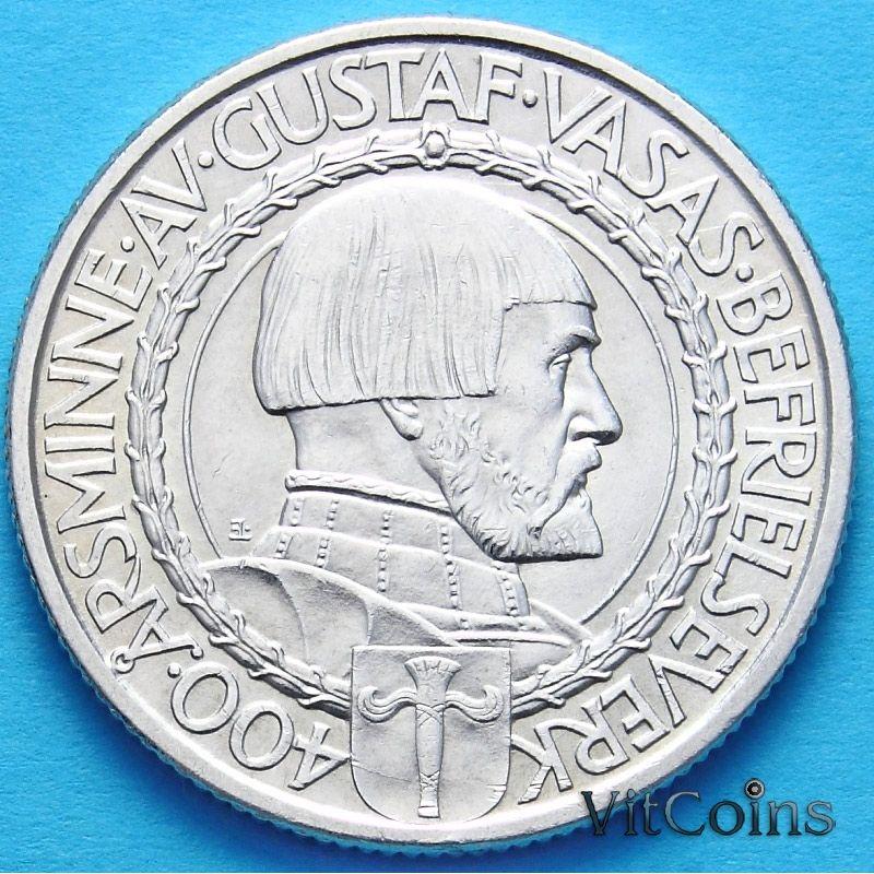 Монета Швеции 2 кроны 1921 год. Серебро