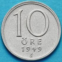 Швеция 10 эре 1949 год. TS. Серебро.