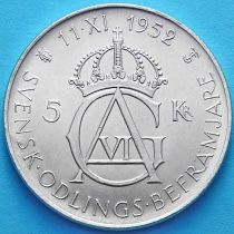 Швеция 5 крон 1952 год. Густав VI Адольф. Серебро.