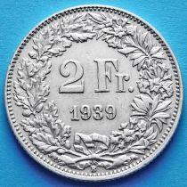 Швейцария 2 франка 1939 год. Серебро.
