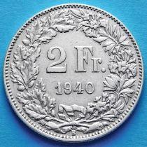 Швейцария 2 франка 1940 год. Серебро.