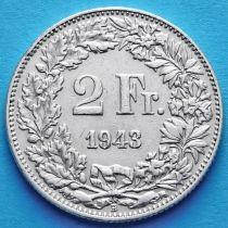 Швейцария 2 франка 1943 год. Серебро.