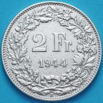 Швейцария 2 франка 1944 год. Серебро.