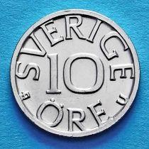 Швеция 10 эре 1977-1990 год.