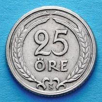 Швеция 25 эре 1940-1947 год.