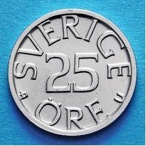 Швеция 25 эре 1978-1981 год.