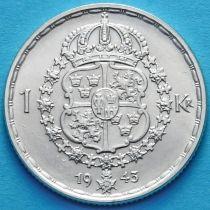 Швеция 1 крона 1943-1944 год. Серебро.