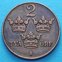 Швеция 2 эре 1914-1942 год.