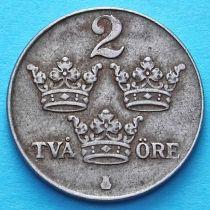 Швеция 2 эре 1942-1950 год.