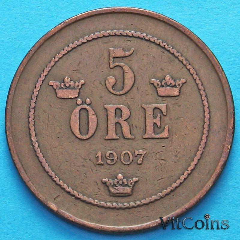 Швеция монета 5 эре 1907 год.