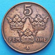 Швеция 5 эре 1919-1950 год.