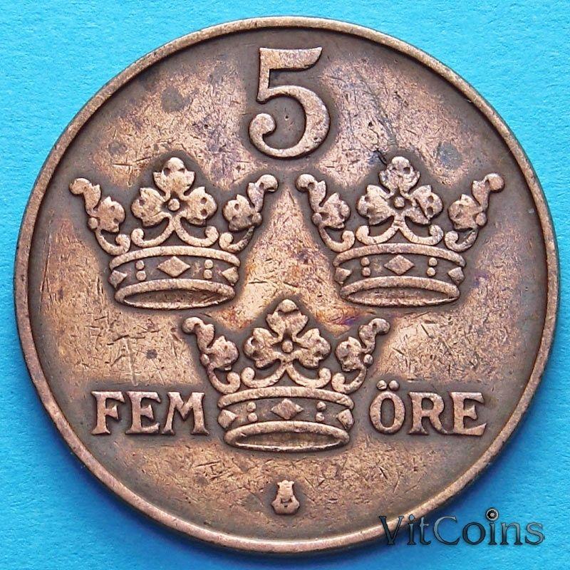 Швеция монета 5 эре 1925 год.