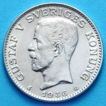 Швеция 1 крона 1936 год. Серебро.