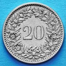 Швейцария 20 раппен 1884 год.