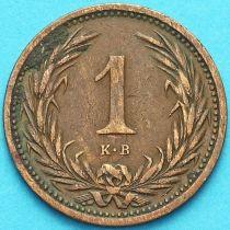 Венгрия 1 филлер 1894 год.